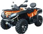 ATV Китай