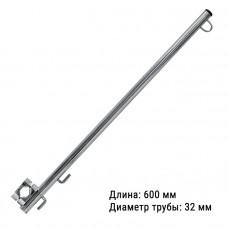Флагшток 600 мм.(хомут 30-35 мм.)