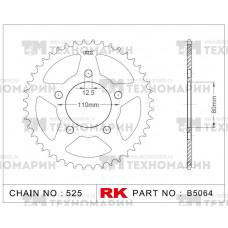 Звезда для мотоцикла ведомая B5064-40