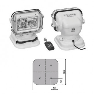 Прожектор стационарный галогеновый беспроводной пульт ДУ, серия 960