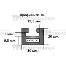 Склиз Arctic Cat (черный) 10 профиль 10-64.00-0-01-01