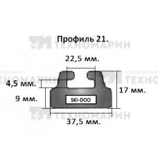 Склиз BRP (черный) 21 профиль 21-59.00-1-01-01