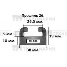 Склиз BRP (черный) 26 профиль 26-59.00-1-01-01