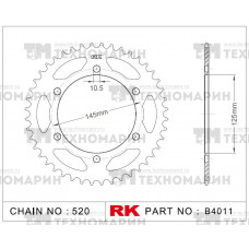 Звезда для мотоцикла ведомая B4011-45