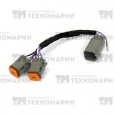 Проводка для подключения аксессуаров BRP SM-01602