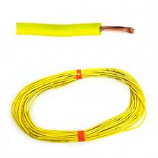 Провод 1.5 мм желтый (упак 20 м)