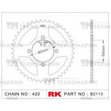 Звезда для мотоцикла ведомая B2113-35