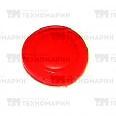 Колпачок кнопки старт/стоп BRP 004-101