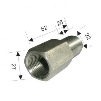 Адаптер удлинитель для рулевого троса  ДУ Mercury (аналог А.235)