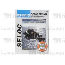 Руководство по ремонту Mercruiser (2001-2013) 18-03208